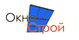 Фирма ОкноСтрой