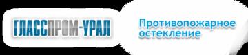 Фирма Гласспром-Урал