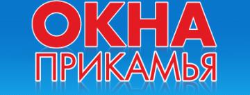Фирма Окна Прикамья