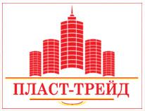 Фирма Пласт-Трейд