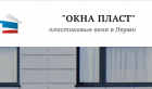 Фирма Окна Пласт