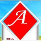Фирма Алекс