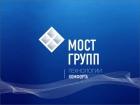 Фирма МОСТ Групп